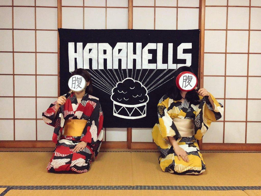 HARAHELLS