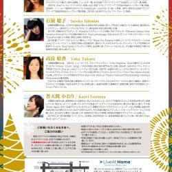 Okinawan-DivasB5_2020-2